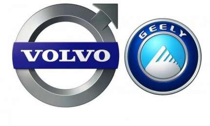 Volvo і Geely створюють спільний автомобільний бренд