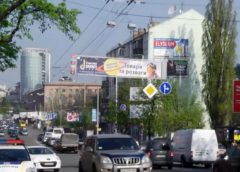 На українських дорогах набирає популярності новий вид шахрайства
