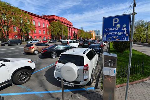 В Україні запроваджують європейські правила паркування