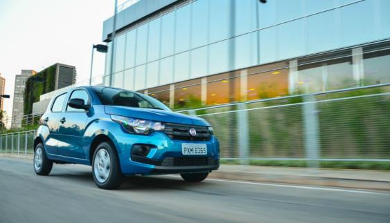 Компанія Fiat представила маленький міський автомобіль
