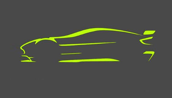 Aston Martin показав силует нового трекового купе