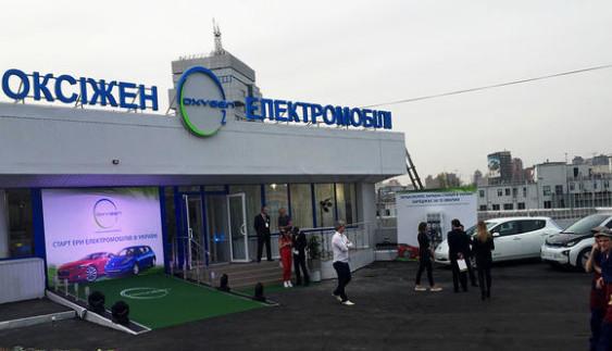 В Україні відкрили першу станцію експрес-зарядки для електрокарів