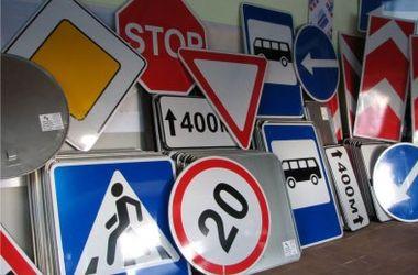 Придумали новий даремний дорожній знак