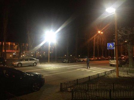Kiev-Fonar