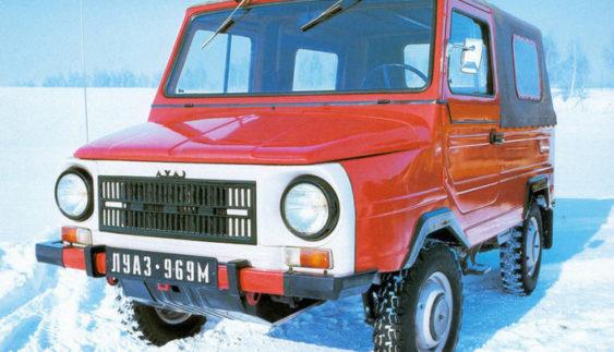Коротка історія унікального позашляховика з Радянського Союзу