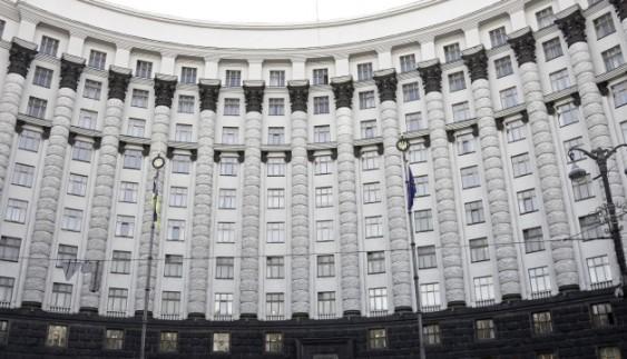 Українці отримають доступ до реєстру транспортних засобів