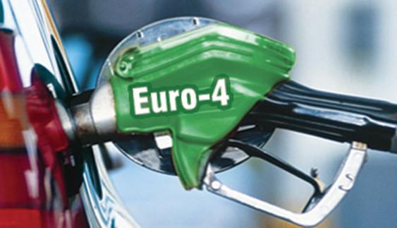 В Україні запустили серійне виробництво бензину Євро–4