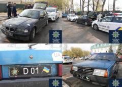 Як діє поліція, помітивши нестандартні номерні знаки на авто?