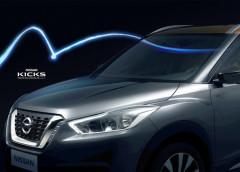 """Nissan показав новий """"позашляховик"""""""