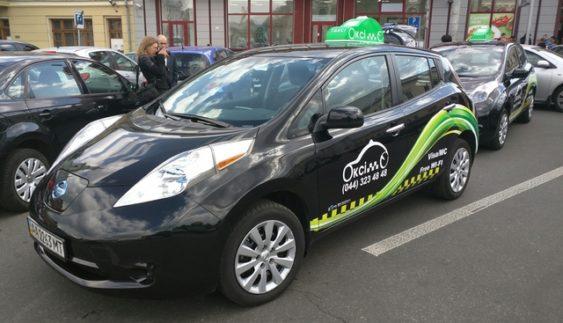 В Києві запрацювала перша служба таксі на електромобілях