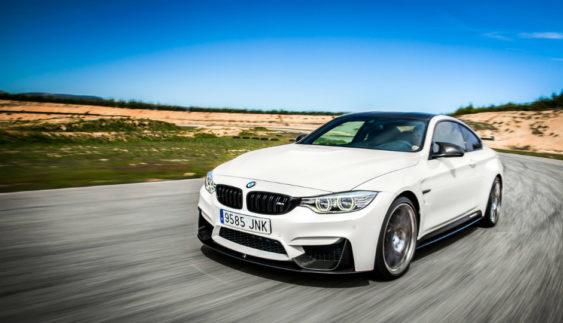 BMW розсекретила спеціальний випуск M4 CS