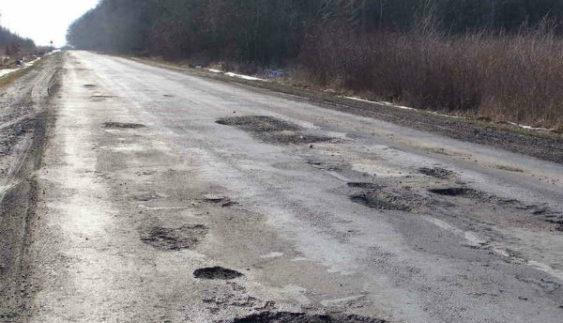 Найнебезпечніші дороги України