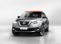 Новий недорогий кросовер Nissan представлений офіційно