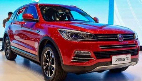У Китаї з'явилася нова автокомпанія
