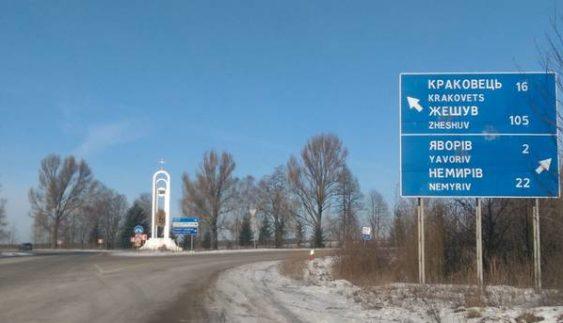 Україна бойкотує будівництво автостради М10
