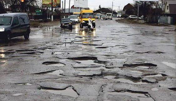Українці дали пораду владі, як ремонтувати дороги (відео)