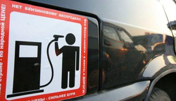 Українці стали менше їздити на автомобілях