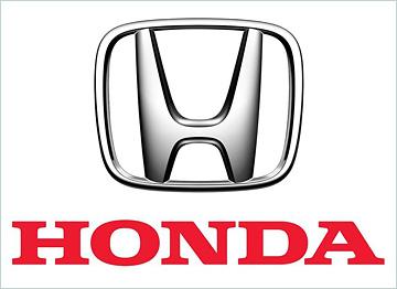 Революція в світі моторів від Honda