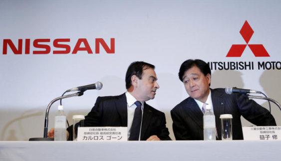 Nissan і Mitsubishi підтвердили переговори про об'єднання