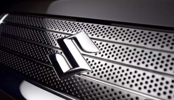Японська компанія Suzuki випустила ювілейне авто