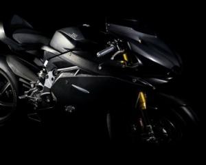 Найдорожчий мотоцикл у світі (ВІДЕО)