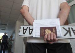 Кримчани масово позбуваються власних автомобілів