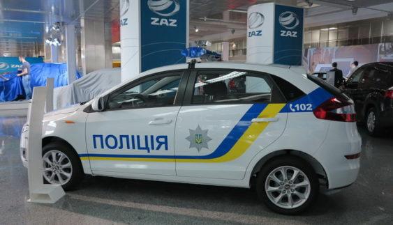 ZAZ показав нові автомобілі для поліції і медиків (ВІДЕО)