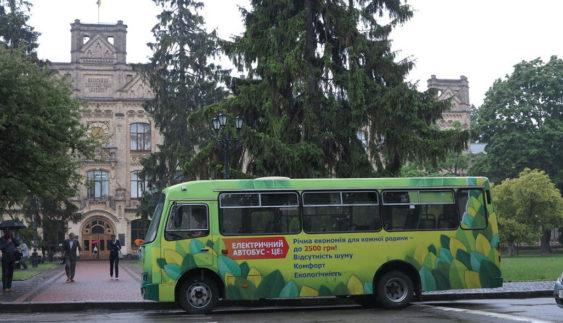 У Києві представили перший електробус (Відео)