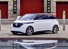 Бюджетний електромобіль Volkswagen: свіжа інформація про новинку