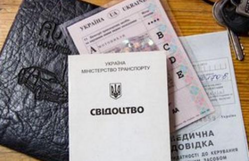Водіям в Україні будуть потрібні нові документи