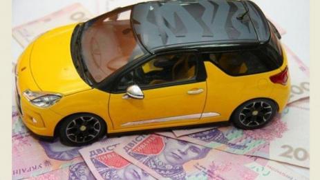 Яка вартість збору на обов'язкове державне пенсійне страхування при першій реєстрації авто