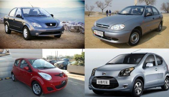 Названо найдешевші автівки в Україні