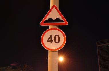 """В Україні хочуть змінити """"непокарану"""" норму перевищення швидкості"""