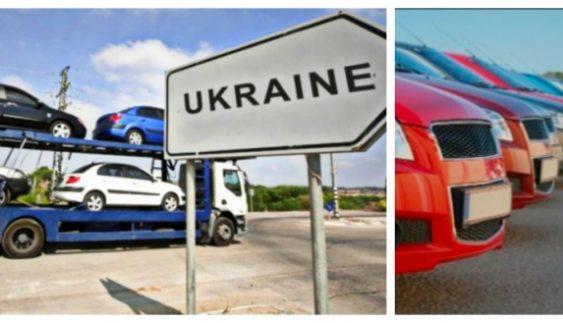Власникам авто з іноземною реєстрацією зробили поблажку