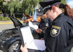 Зупиняти авто під виглядом «перевірки документів» поліцейські не можуть