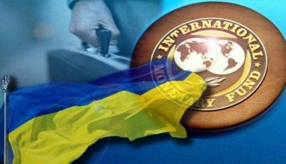 Зниження акцизів на вживані авто в Україні не влаштовує МВФ