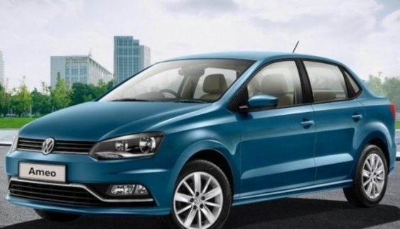Volkswagen випустив новий компактний седан