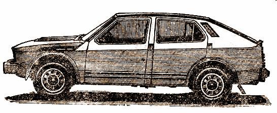 Mocквич-С — автомобіль, який міг би конкурувати з BMW і Porsche