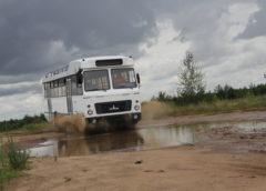МАЗ створив найбільш нестандартний автобус (Фото)