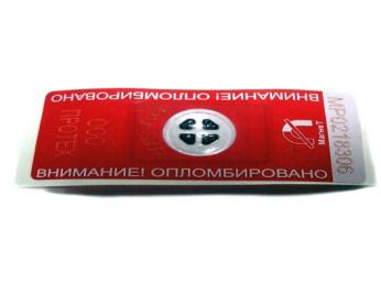 http://www.plomba.net/shop/plomba-magnet
