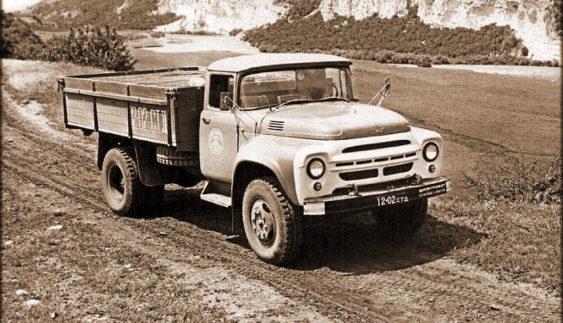 ЗіЛ-130 – найсучасніша вантажівка для свого часу