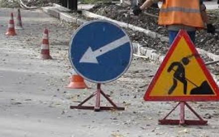 Водіїв попередили про обмеження
