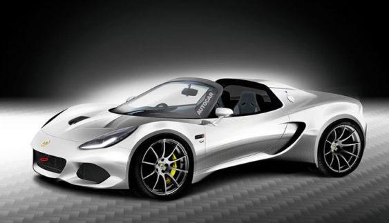 Lotus представить наступника Elise у 2020 році