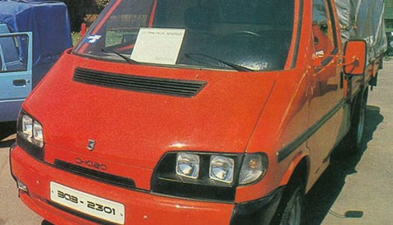 "ЗАЗ-2301 ""Снага"" – дослідна малотоннажна вантажівка"