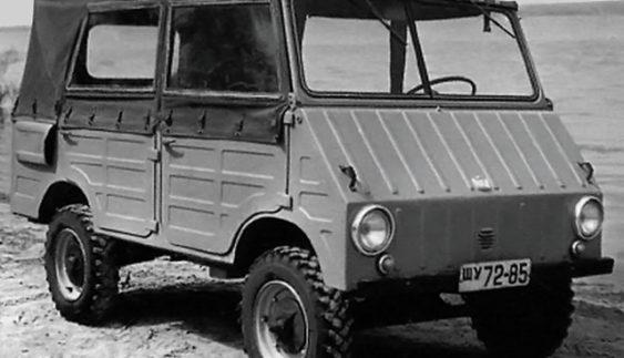 ЗАЗ-971 – унікальний повнопривідний автомобіль, випущений в одному екземплярі