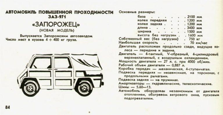 zaz_971_1-800x412
