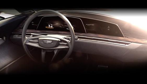Cadillac показав інтер'єр невідомого концепт-кара (Відео)
