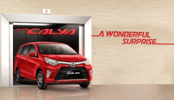 Опубліковані офіційні фото нового мінівена Toyota Calya