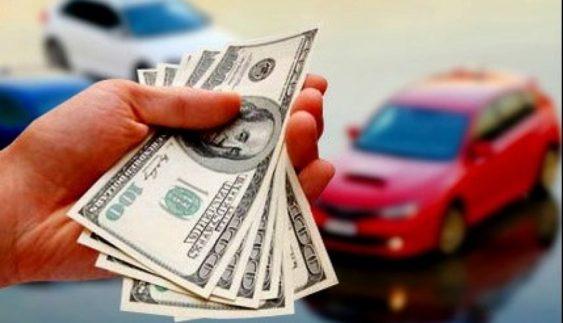 Автоломбард – унікальна послуга для тих, кому терміново потрібні гроші