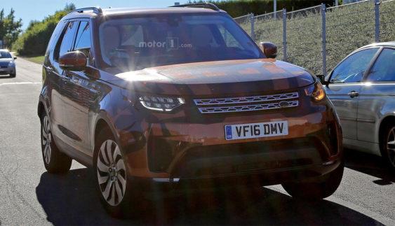 Land Rover завершує роботу над новим Discovery (Фото)